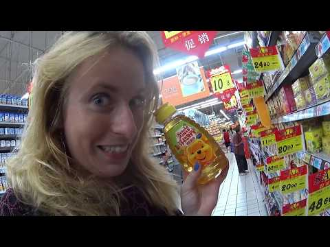LOCATION SHANGHAI: Chinese Supermarket PART ONE