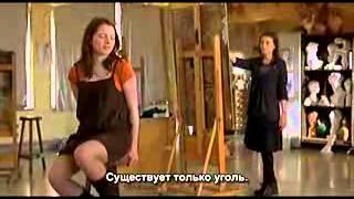 Элоиза   Дневник лесбиянки 2009