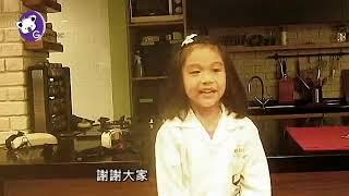 106年綠綺美語安親課輔學苑 翻轉教學剪影 領袖一班