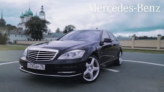 Mercedes-Benz W221 - Самый честный отзыв владельца. Расходы и вложения