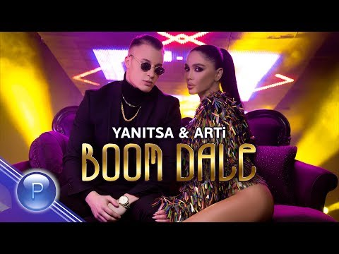 YANITSA & ARTi - BOOM DALE / Яница и АРТи - Бум Дале