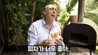 [한글자막] 이탈리아 요리 장인의 칼조네 피자 만들기