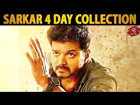 Sarkar 4th Day Box-Office Collection | Thalapathy Vijay | A.R.Murugadoss Mp3