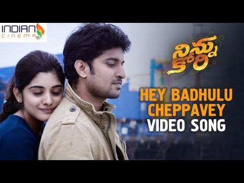 Hey Badhulu Cheppave Song Lyrics From Ninnu Kori