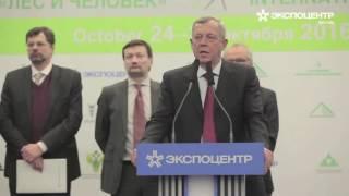 Мирон Тацюн. Выступление на выставке «ЛЕСДРЕВМАШ-2016»