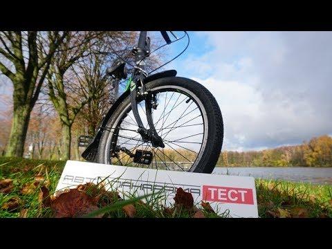 Велосипеды Aist Compact 1.0 и Aist Comact 2.0 тест-драйв обзор  Автопанорамы|ap.by