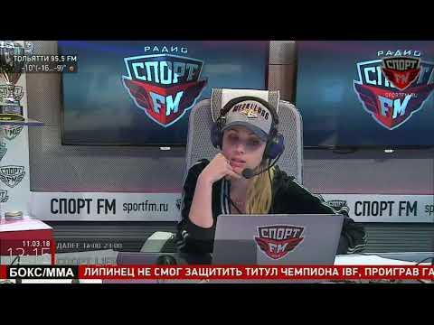 Павел Лысенков в гостях у 100% Хоккея и Дарьи Мироновой. 11.03.2018