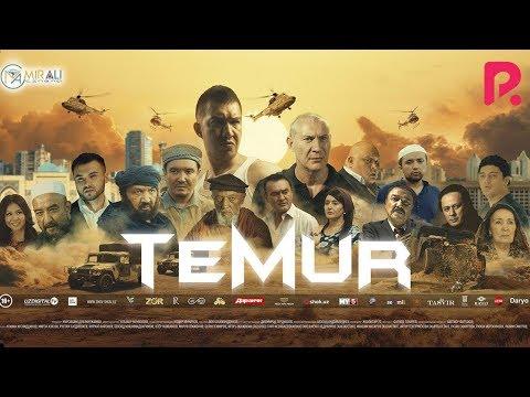 Temur (o'zbek Film) | Темур (узбекфильм) 2018