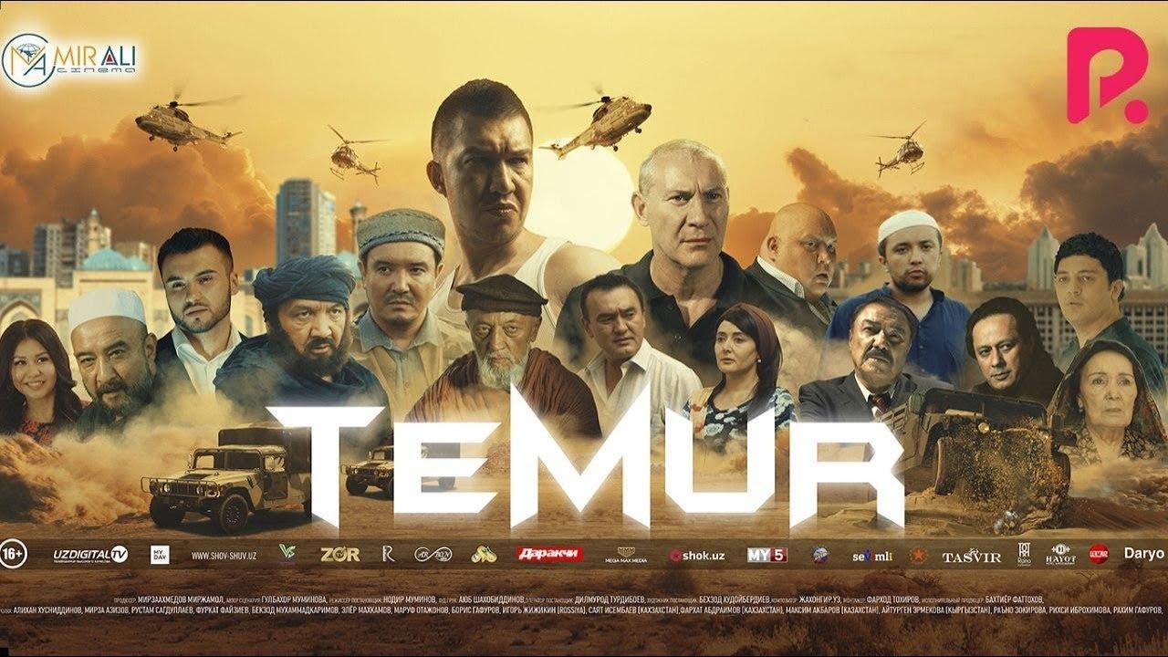 Temur (o'zbek film) | Темур (узбекфильм) 2018 #UydaQoling