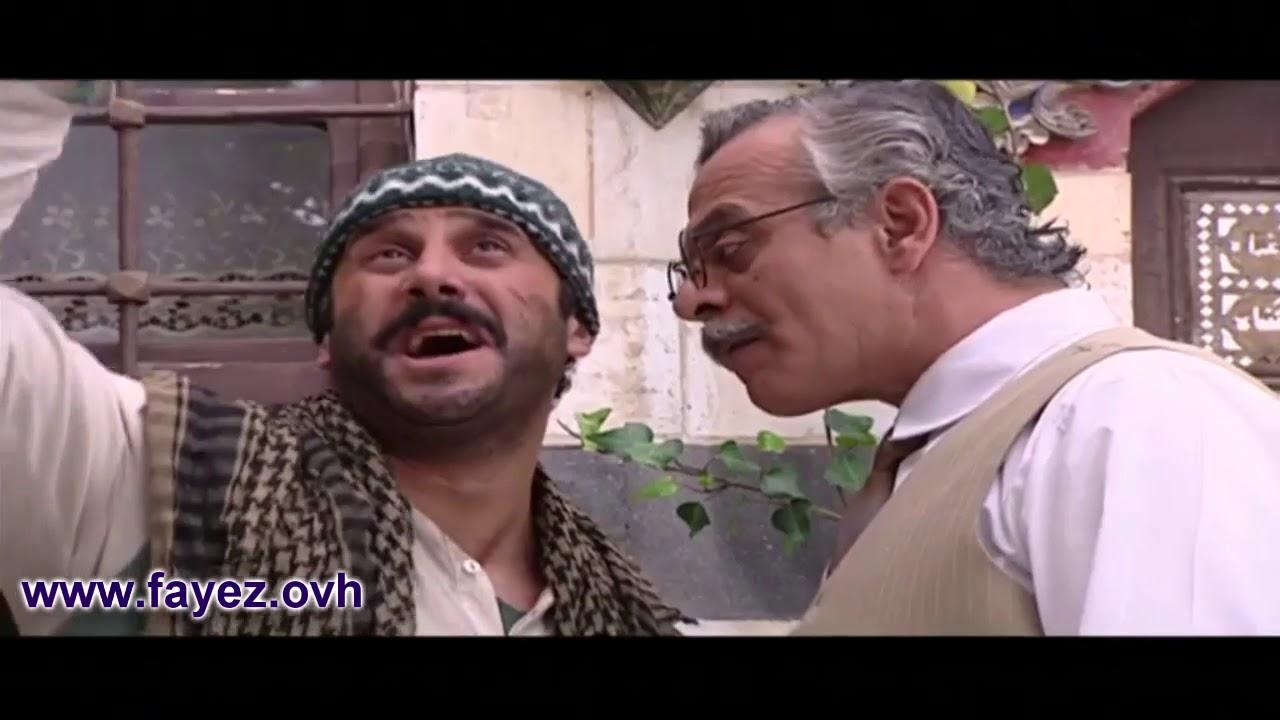باب الحارة متأكد إني شايفك يا أبو قاعود بس وين ما بتذكر فايز قزق و قصي خولي Youtube