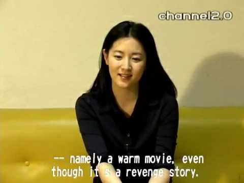 Lee Young-ae 李英愛 2006 Birthday, SFLV 親切的金子 2005 Interview