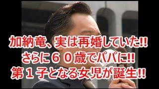 関連動画はコチラ □爆報!THE フライデー 161104 2016年11月4日 2016...