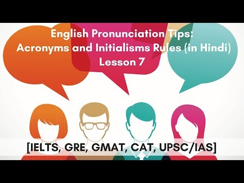 Acronyms and Initialisms Rules (in Hindi) - Improving English Pronunciation Lesson 7