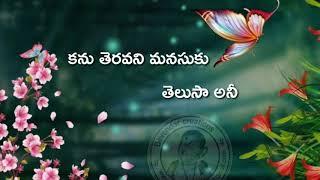 Thanu vethikina thagu jatha song for what's up status