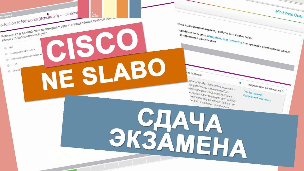 Сертификация linux сдать сертификат гостехкомиссии россии 2707 от 07.09.2012г