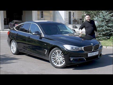 Когда нужно много места BMW 320GT F34 Замер разгона, обзор и тест-драйв