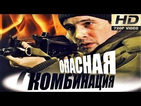 Испытательный срок  21 день РОМАНТИЧЕСКАЯ КОМЕДИЯ русские фильмы сериалы новинки 2015