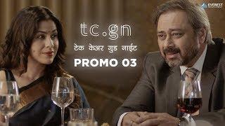Americela Chalta, Pan Tumhala Chalel Ka TCGN Take Care Good Night Dialog Promo | 31 Aug 2018