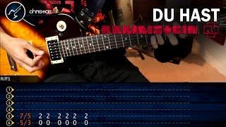 Como tocar Du Hast RAMMSTEIN En Guitarra Electrica | Tutorial