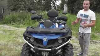 Обзор квадроцикла CF MOTO CFORCE 550 MAX XT EFI Video