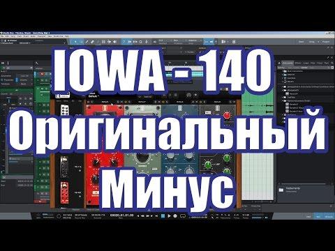 Слушать песню Бьянка - С тобой мне одной ночи мало - минус vk.com/makabetka
