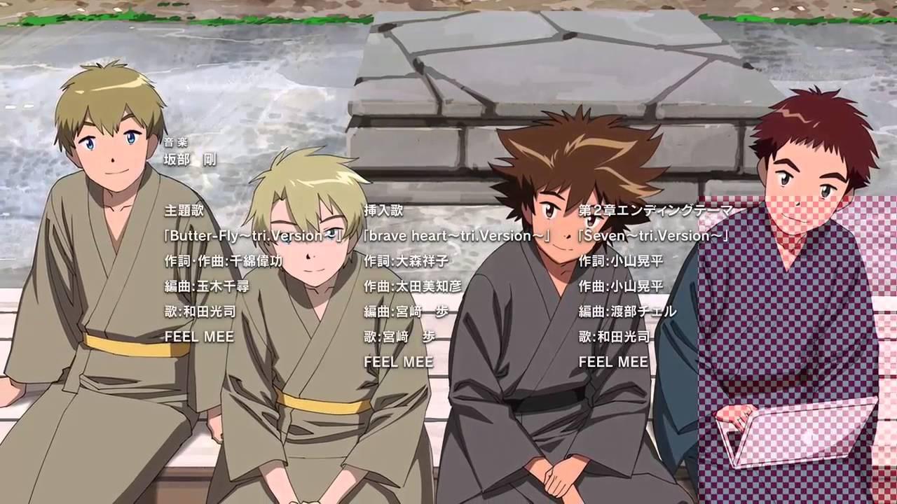 Digimon Tri Ketsui Stream