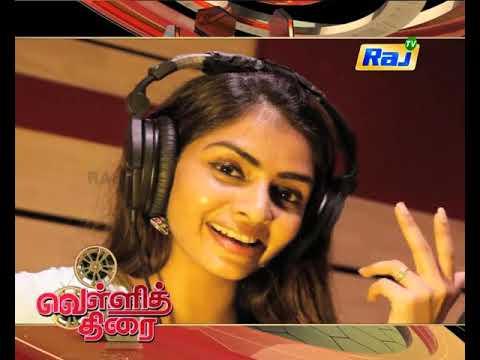 Vellithirai   09-10-17