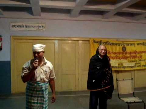 Inservice Course TGT Sanskrit  at MRN, Mathura ( अनल कुमार )