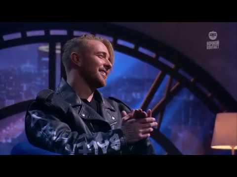 """Шоу """"Ночной Контакт"""" - 5 выпуск, гость Егор Крид"""