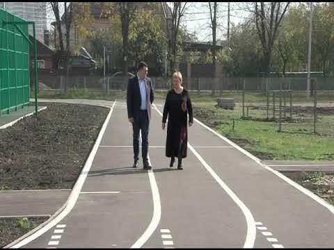 Две новые спортивные площадки открыли в Краснодаре по просьбам жителей