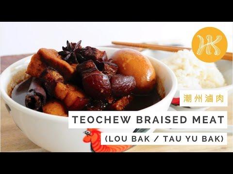 Teochew Braised Meat (Lou Bak / Tau Yu Bak) 潮州滷肉 | Huang Kitchen