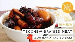 Teochew Braised Meat (Lou Bak / Tau Yu Bak) 潮州滷肉   Huang Kitchen