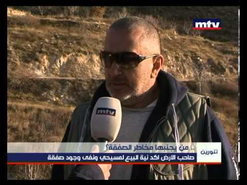 9f7d4181d khaled-stormydemocracy: Damascus and Beirut...Hezbollah's  Graveyard...08/12/2013