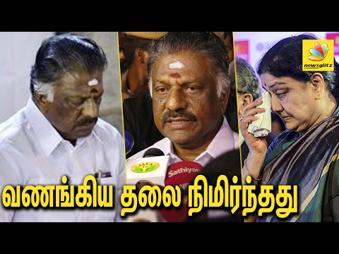 SHOCKING: O Paneerselvam speech against Sasikala - Was humiliated and forced to resign | OPS