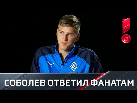Александр Соболев ответил на вопросы подписчиков «Матч ТВ» в соцсетях