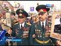 """""""Бессмертный полк"""" 2018 в Челябинске"""