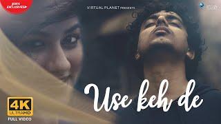 USE KEH DE - DEEP | OFFICIAL VIDEO | PRASHANT MURTY | ft. URVASHI PARDESHI