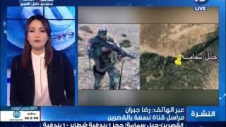 القصرين: القضاء على إرهابيين إثنين في جبل سمامة