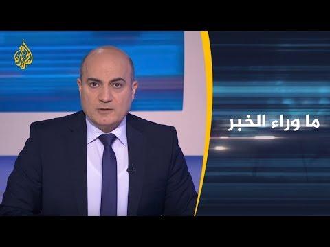 ما وراء الخبر-هل سيحاسب سعود القحطاني على تعذيب السجينات؟  - 20:54-2018 / 12 / 7