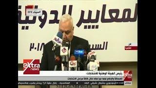 الآن| الهيئة الوطنية للصحافة تعقد حلقة نقاشية عن الانتخابات