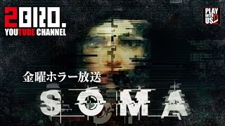 【SOMAの再生リスト】https://www.youtube.com/playlist?list=PL1Z1Kdfm...
