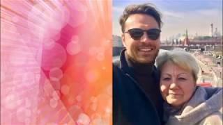 Евгений Пронин и Мама