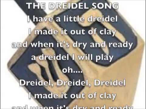 Dreidel Song with Lyrics