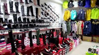 Судак магазин одежды  BLISS у
