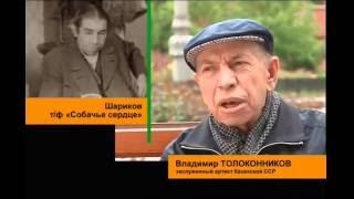 Михаил Булгаков. Великий мистификатор