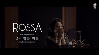 Download Rossa - The Heart You Hurt / Hati Yang Kau Sakiti (Korean Version) | Official Lyric Video