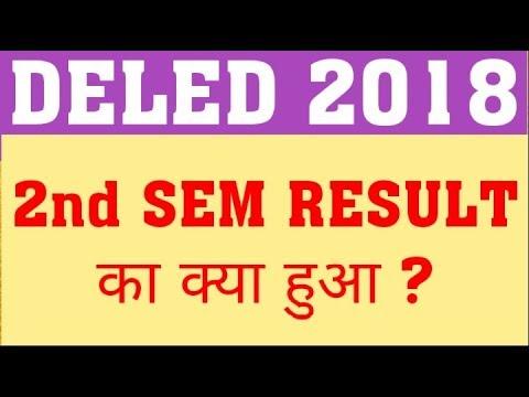DELED 2018 2ND SEM RESULT UPDATE | WHEN WILL DELED 2018 2ND SEM RESULT DECLARED?