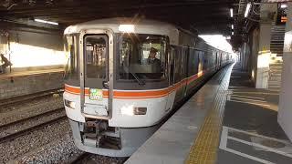 快速さわやかウォーキング号 静岡行き 富士発車