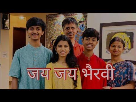 Maithili Thakur - जय जय भैरवी असुर भयावनी मैथिली केर आवाज में।