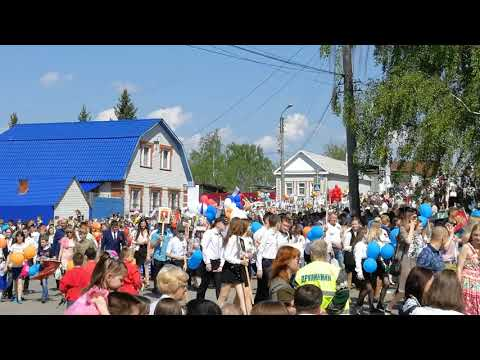 День Победы. Кузнецк 09.05.19